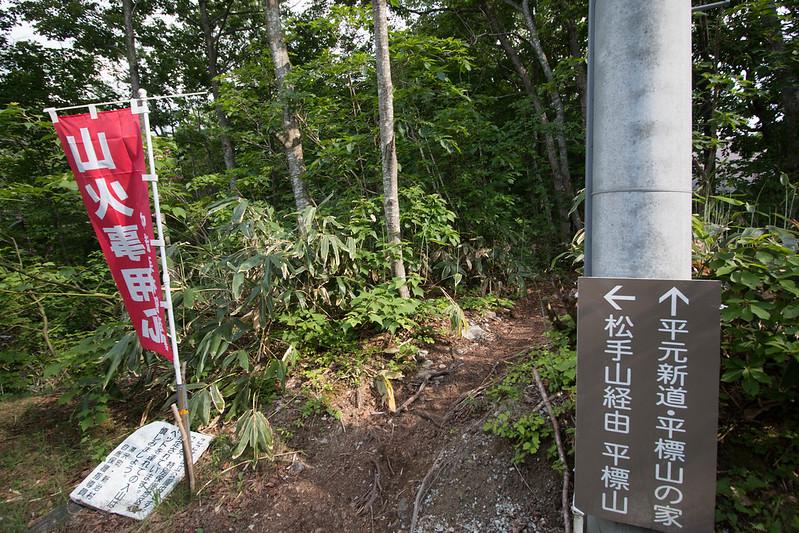 20150607-仙ノ倉山-0712.jpg