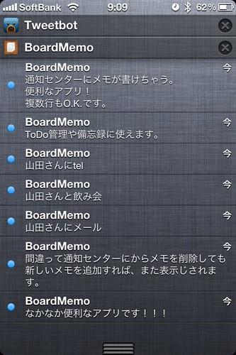 boardmemo1-9
