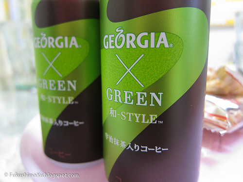 Caffè e Maccha (thé verde)