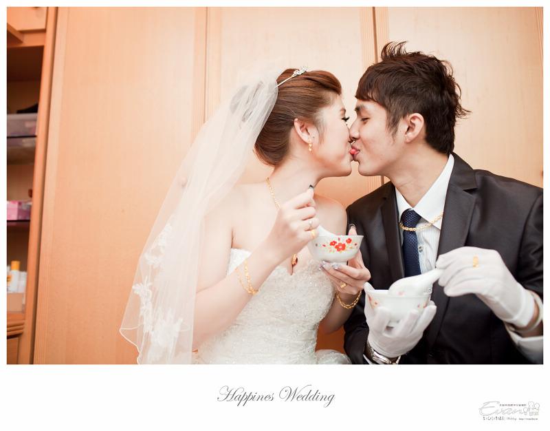 [婚禮攝影] 威智&佳慧  婚禮紀錄_0133