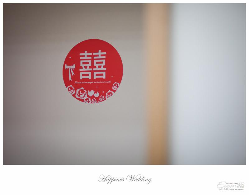 [婚禮攝影] 威智&佳慧  婚禮紀錄_0143