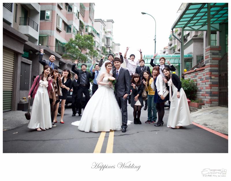 [婚禮攝影] 威智&佳慧  婚禮紀錄_0167