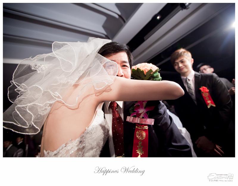 [婚禮攝影] 威智&佳慧  婚禮紀錄_0224