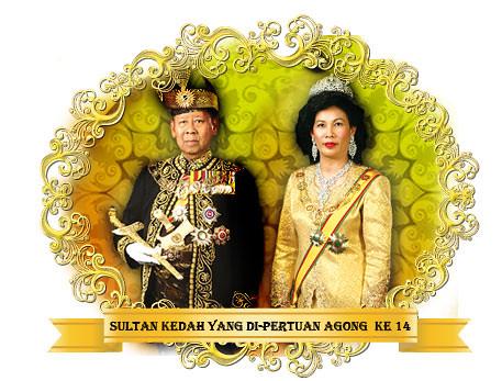 6480195347 68f0774680 hari keputeraan agong 2 jun 2012 di Istana Negara baru | hari keputeraan agong 2012