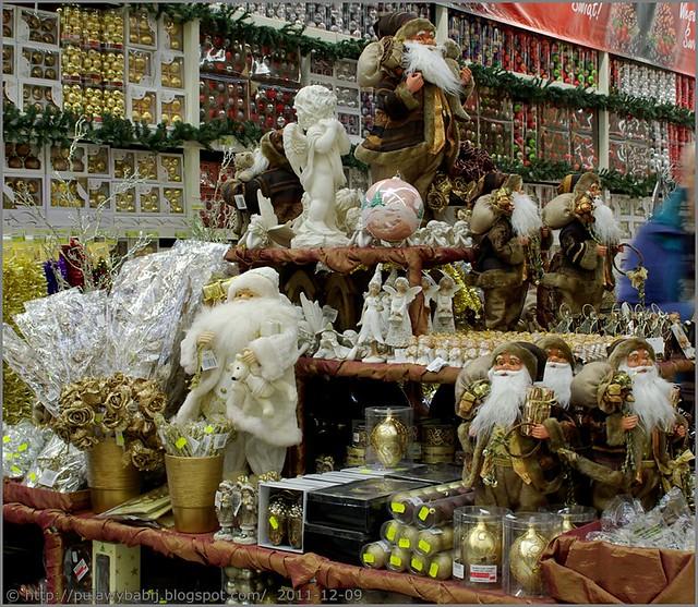 Mikołaje i inne świąteczne ozdoby