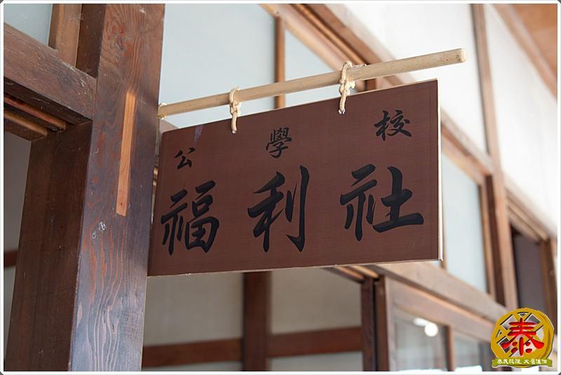 賽德克巴萊-林口阿榮片廠 (52)