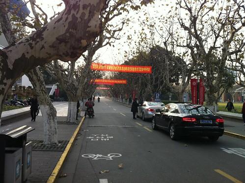 The first avenue of ECNU