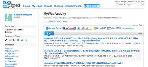 スクリーンショット(2011-12-11 12.42.54)