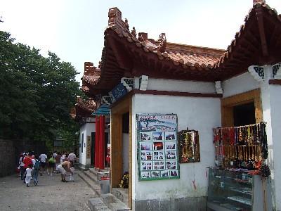 黄山 記念品売り場