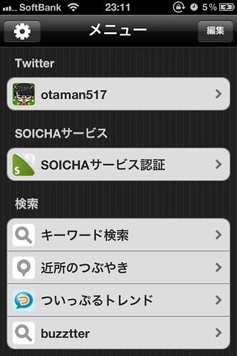 soicha02