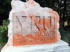 fes2011-横浜国立大学-常盤祭-01