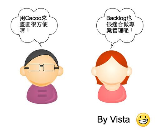 Cacoo做插圖很方便
