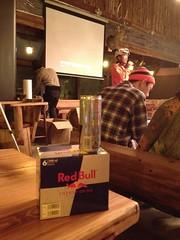 RedBull 7本