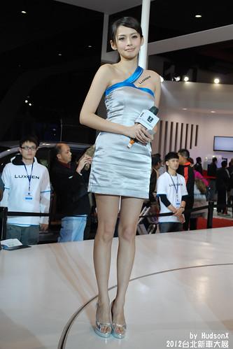 Luxgen Girl(10) - 袁艾菲