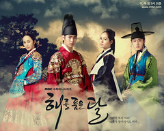 The Moon That Embraces the Sun / 해를 품은 달 / Haereul Poomeun Dal