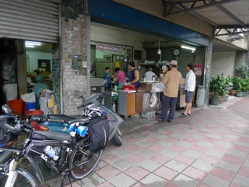 第一日的早餐@中和早餐豆漿店