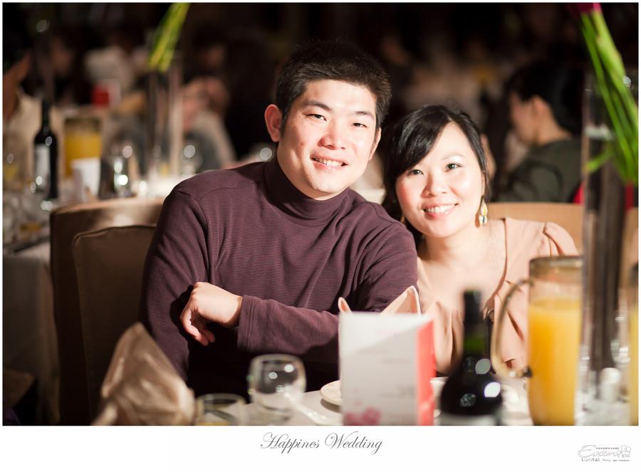 婚禮紀錄 緯洋&純華 _0059