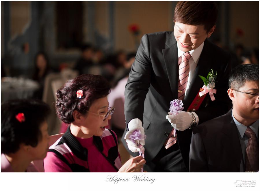 婚禮紀錄 緯洋&純華 _0139