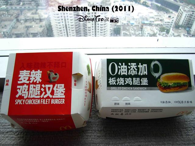 Shenzen- Day 2 06