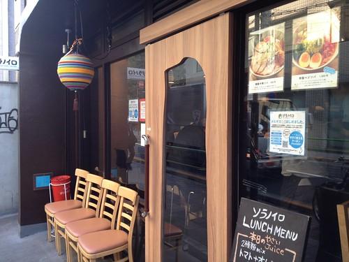 お店はカフェ風@ソラノイロ