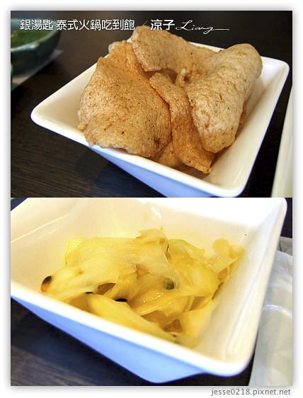 銀湯匙 泰式火鍋吃到飽 10