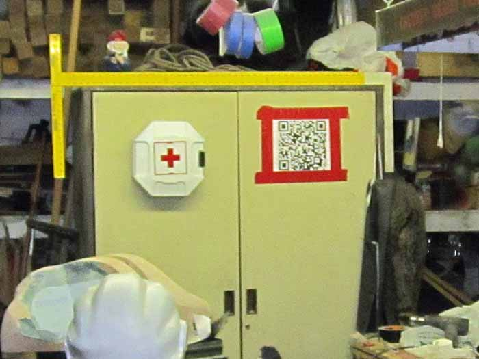 HALO First Aid Kit Mounted on cabinet