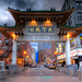 China Town – Boston, MA