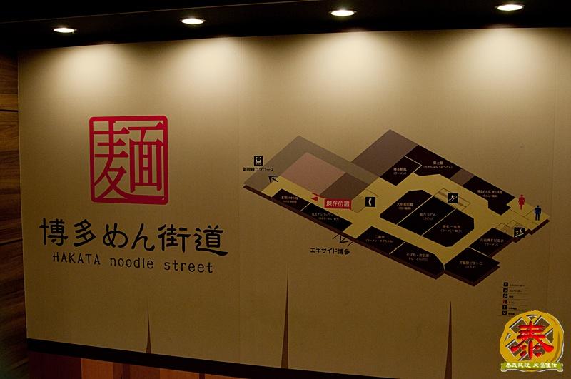 DAY-1-吃-長濱NO.1-17