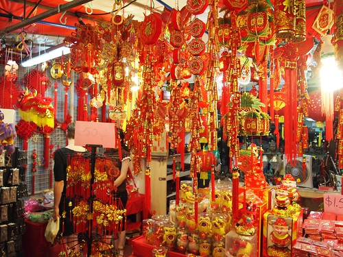Highlights of CNY Eve - 2012