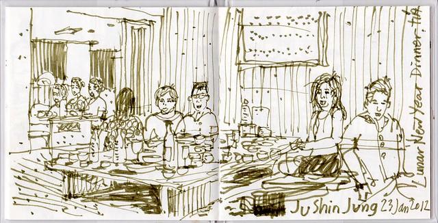120123_korean dinner