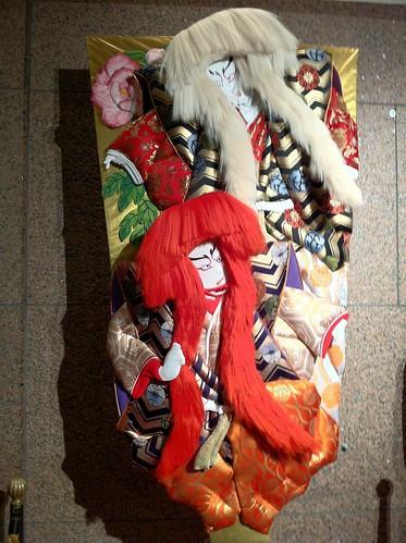 羽子板 連獅子 by Garyou
