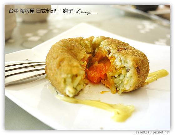台中 陶板屋 日式料理 3