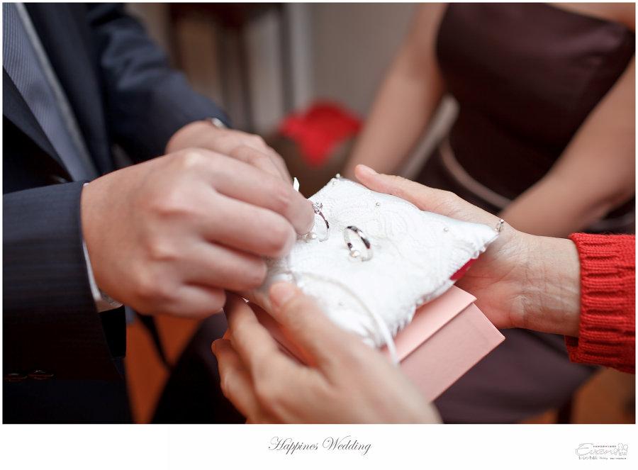 婚禮紀錄 婚禮攝影_0046
