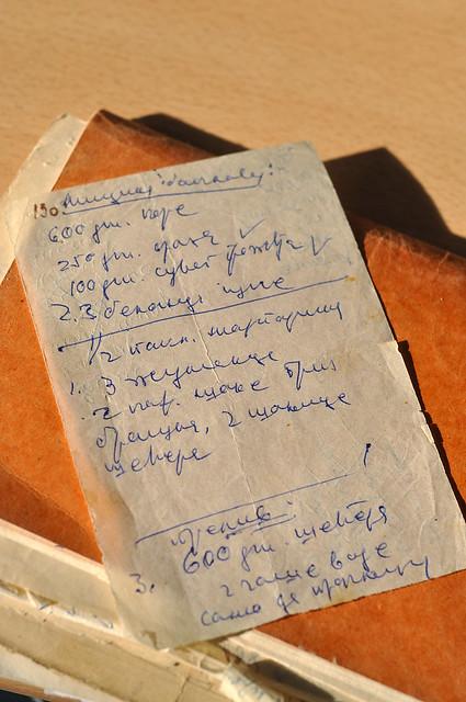 baklava rukopis