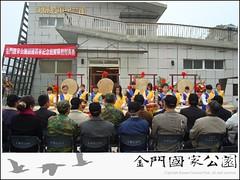 胡璉將軍紀念館開幕啟用.jpg