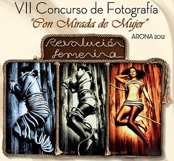 Cartel divulgativo VII edición (foto ganadora VI, Natalia Castellana)