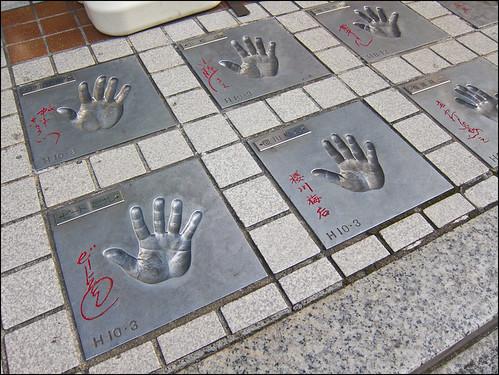 Mano de Beat Takeshi