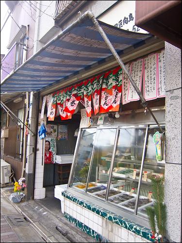 Tiendas de Mukojima