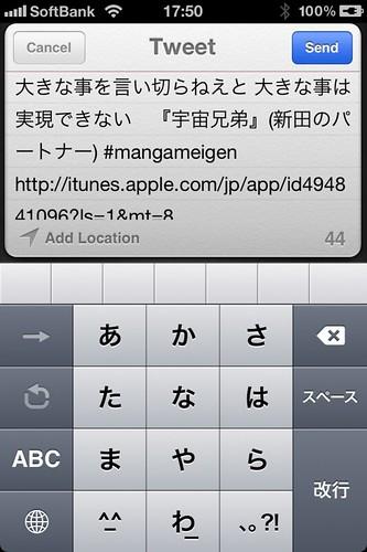 mangameigen1-11
