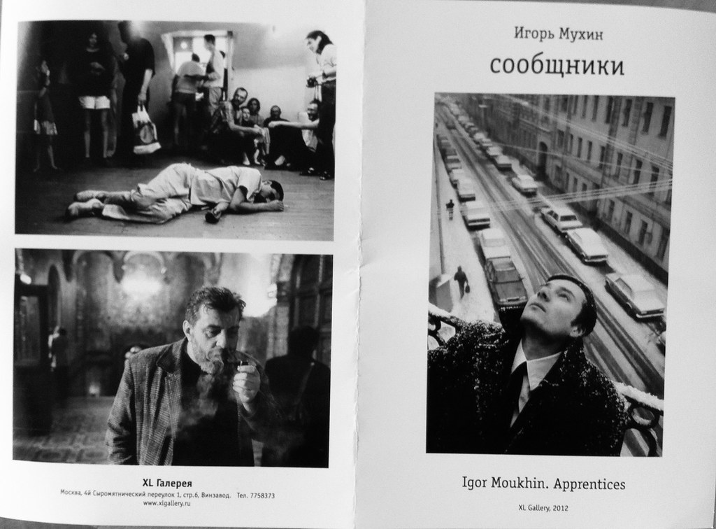 IMG_7815«Сообщники/ Accomplices» XL Gallery, Москва/ Moscow.