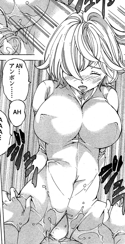 katakoto0107