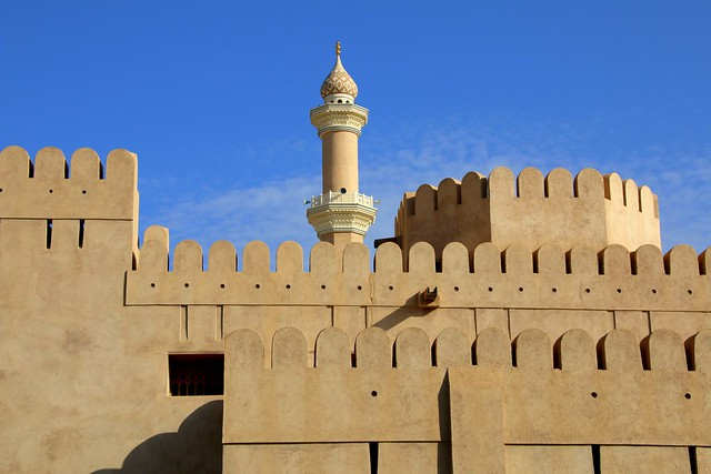 Happy Friday ! / Nizwa, fort and minaret, Oman
