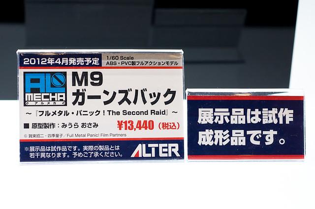 ME2011A-3