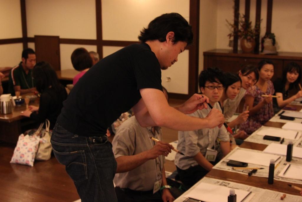 Yukemuri Japanese Cultural Experience (5)