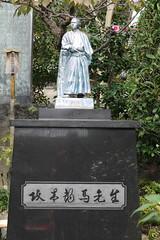 Ryoma Teradaya