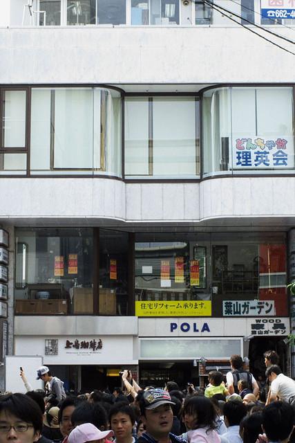 110605_084239_横浜元町_F1狂想曲