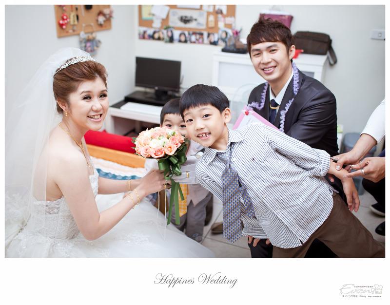[婚禮攝影] 威智&佳慧  婚禮紀錄_0074