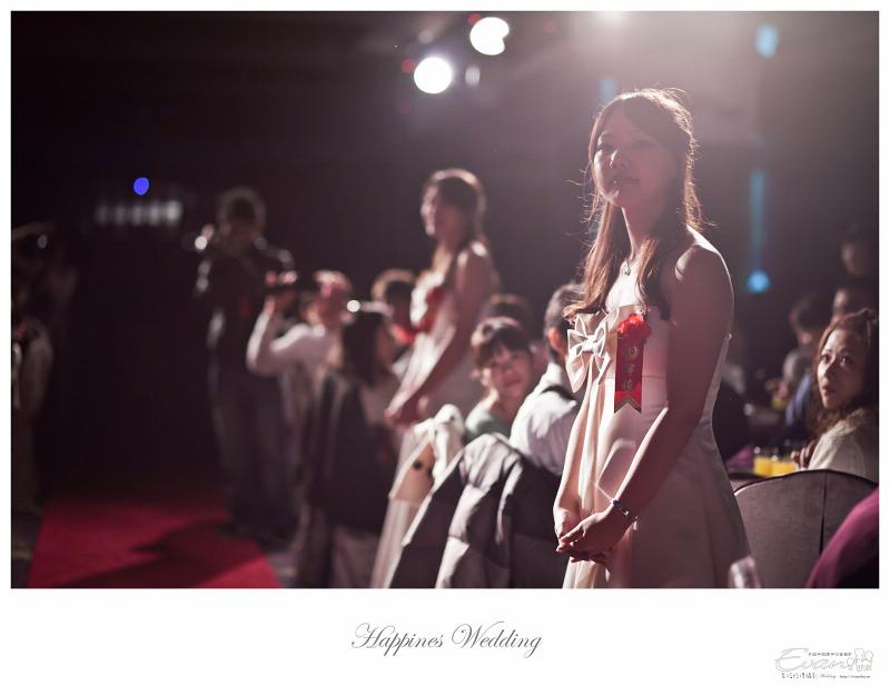 [婚禮攝影] 威智&佳慧  婚禮紀錄_0216