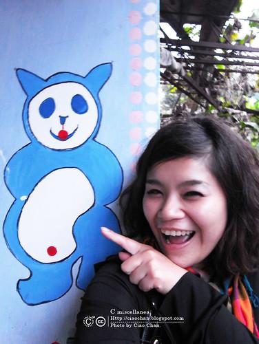 2011 小茜生日  老公團 IN台中 DAY.1  R1051329