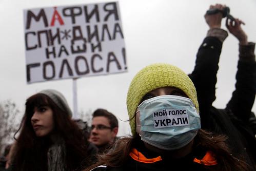 Митинг за честные выборы на Болотной площади в Москве by hegtor
